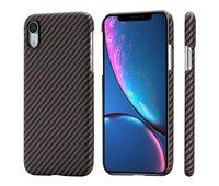 Чехол PITAKA MagCase для iPhone XR черно-коричневый в полоску