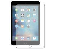 Защитное стекло для iPad 10.5