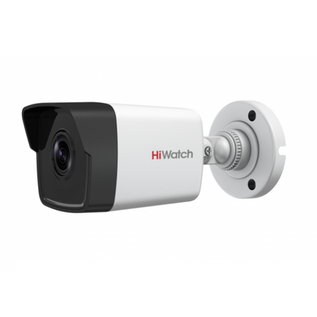 IP Видеокамера HiWatch DS-I450 (2.8mm)