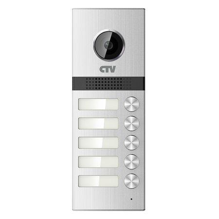 Вызывная панель CTV-D4 Multi