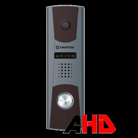 Вызывная панель TANTOS Zorg HD