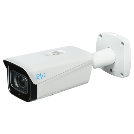 IP Видеокамера RVI-1NCT4033 (2.8-12) White