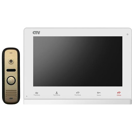 Комплект видеодомофона CTV-DP2100